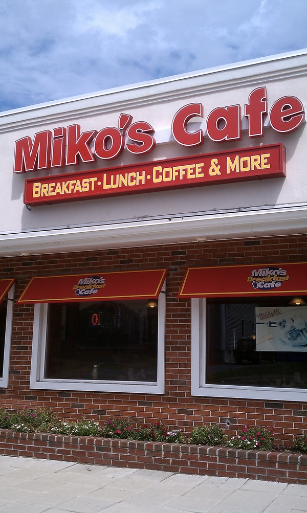 Mikos Breakfast Cafe Brockton Menu